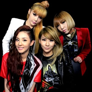 Gotta Be You 2ne1 Backing Track