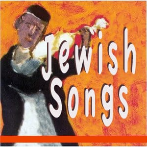 Jewish Backing Tracks